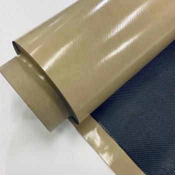 DIY HQPP 245g (3k) Carbon Fibre Pre Preg (Oven Cure - Surface Ply)